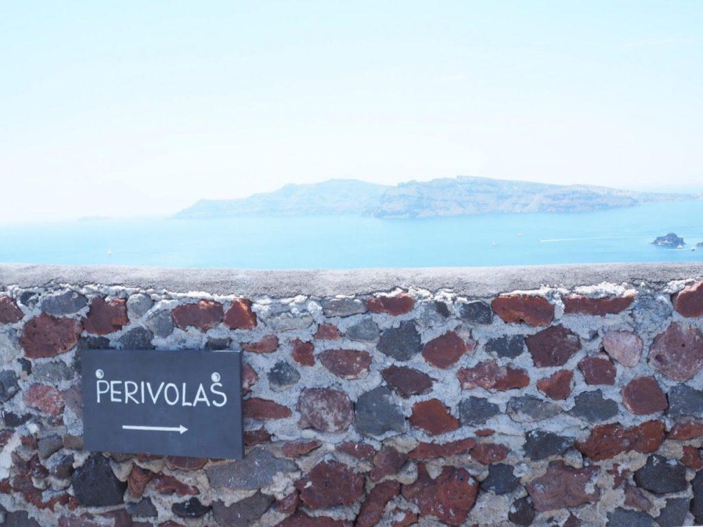 サントリーニ島おすすめ洞窟ホテルに宿泊「ペリヴォラスホテル」