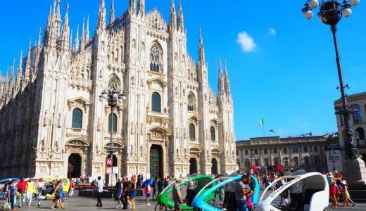 おすすめ観光スポットを一日で巡るミラノの旅