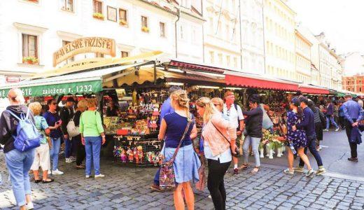 プラハのおすすめ市場「ハヴェルスカー市場」