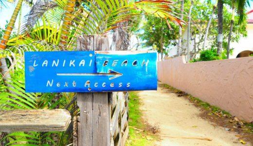 ハワイの天国の海「ラニカイビーチ」の魅力