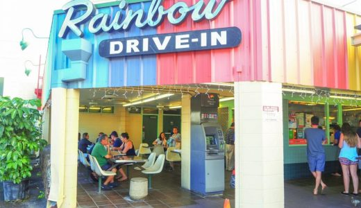 オアフ島の安くておいしいプレートランチ「レインボードライブイン」