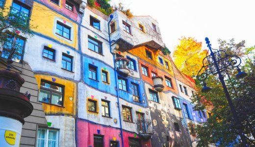 ウィーンにあるカラフルなお家「フンデルトヴァッサーハウス」