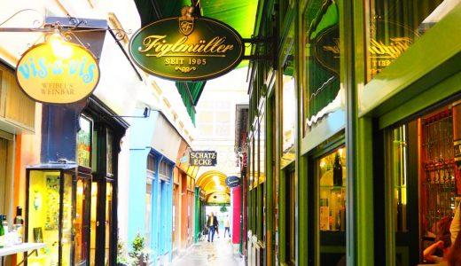 巨大シュニッツェルを名店「Figlmüller」で食べよう