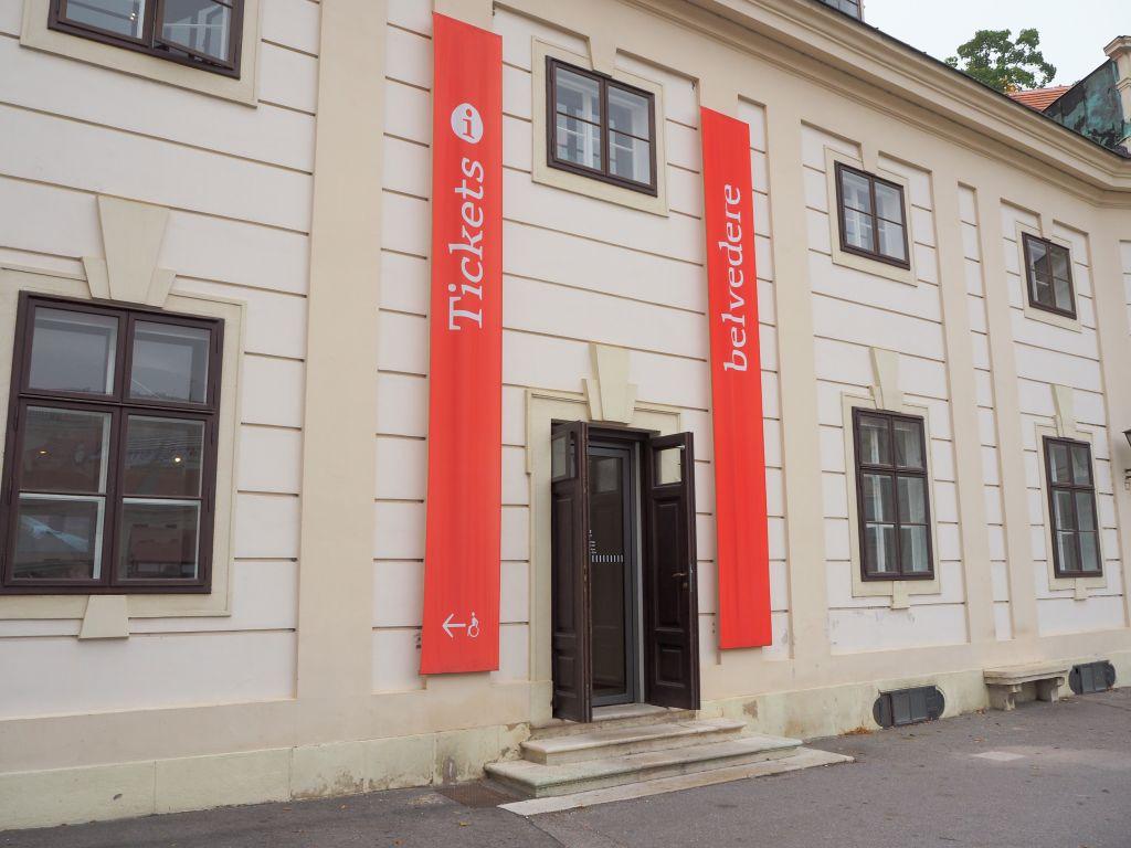 ベルヴェデーレ宮殿のチケットセンター