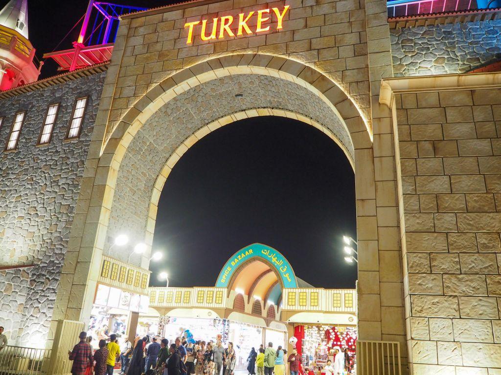 グローバル・ヴィレッジ(トルコ)