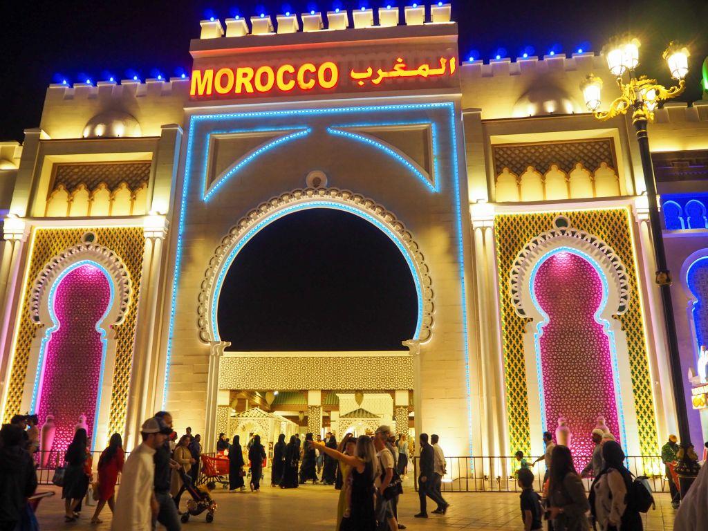 グローバル・ヴィレッジ(モロッコ)
