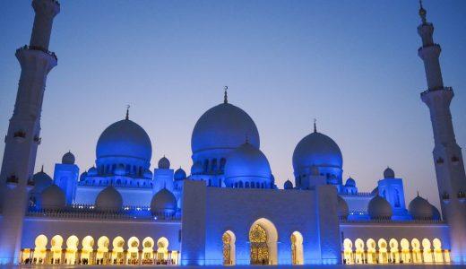 夜も魅力的なアブダビの「シェイクザイードグランドモスク」