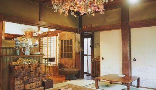 鎌倉でおすすめのおしゃれ古民家カフェ「燕カフェ」