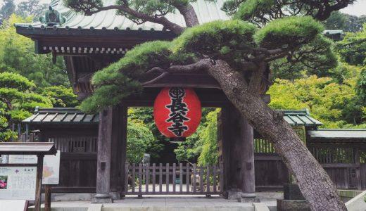 【鎌倉巡り】鎌倉の絶景とかわいいお地蔵さんがいる長谷寺