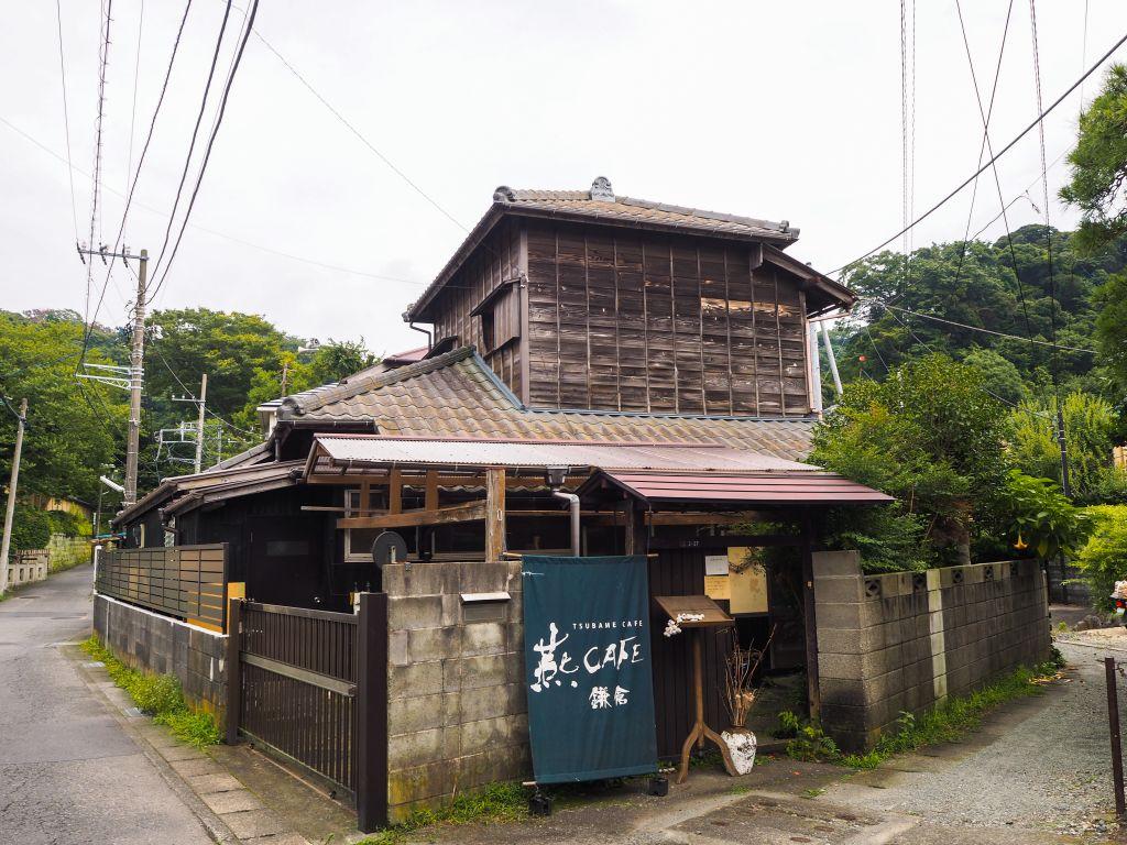 鎌倉古民家カフェ「燕カフェ」