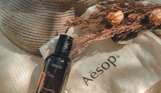 イソップ の新作香水「ローズオードパルファム」をレビュー