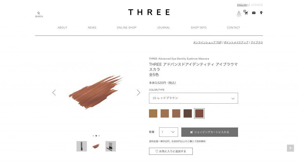 THREE(スリー)