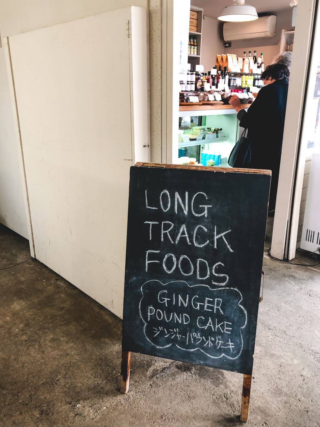 Daily by LONG TRACK FOODS(デイリーバイロングトラックフード)