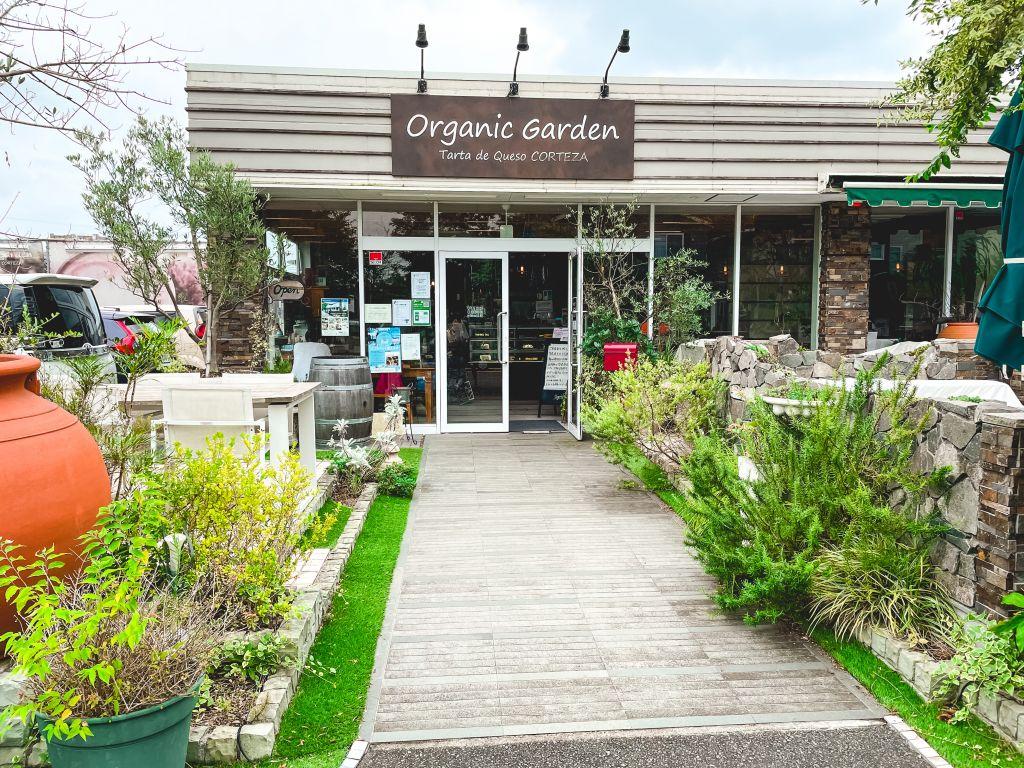 Organic Garden茅ヶ崎